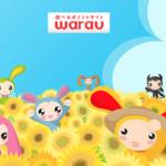 ポイントサイト『warau(ワラウ)』の登録方法の手順などについて