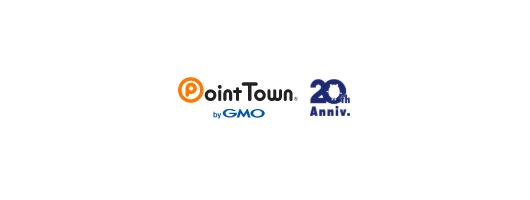 ポイントタウン(Point Town)